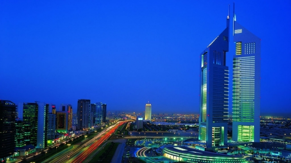 Отель Jumeirah Emirates Towers Hotel