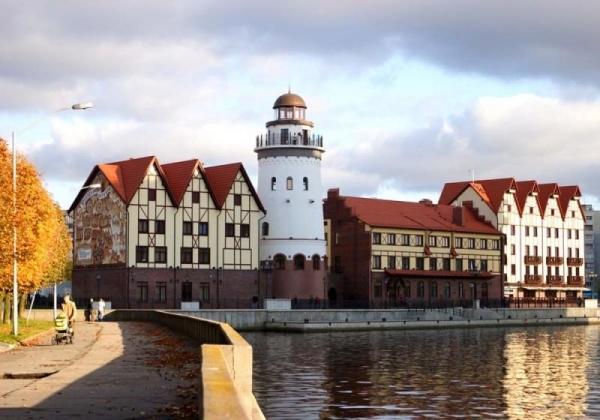 Знакомство С Городом Калининград