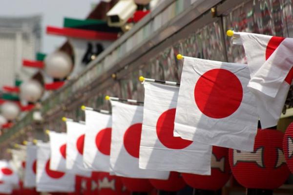 Нацианальные обряды и праздники японии